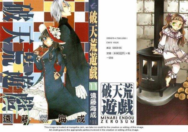 (Shojo) Hatenkou Yuugi