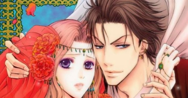 (Josei) The once and future prince