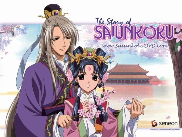 (shojo) Saiunkoku Monogatari