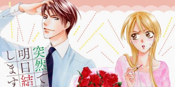 (Josei) Let's Get Married