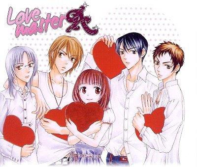 (Shojo) Love master A
