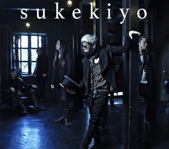 SUKEKIYO à Paris ;)
