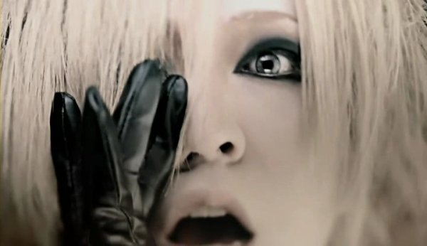 The Gazette ...♥