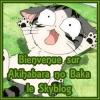 akihabara-no-baka
