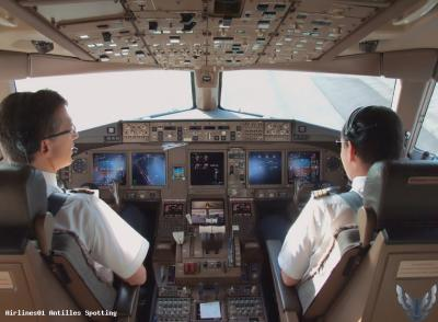 Photos > Cockpit Boeing 777-300 Air France