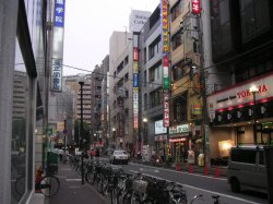 Tokyo, futur chez moi