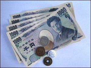 Money (Idée d'article par Goldeneye007-officiel)