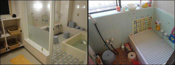 Salle de bain japonaise - \