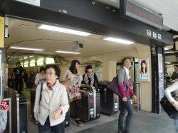 1er Octobre : Sortie à Harajuku