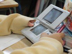 Comment vaincre l'ennui au lycée, conseils de Japonaises