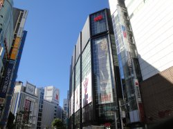 11 Octobre (férié) - Shibuya avec Camille et Shuji