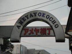 16 Octobre - Ueno
