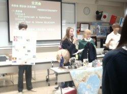 20 Novembre - Meeting à Saitama