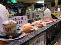 4 Janvier - Au menu : maid café et sushi