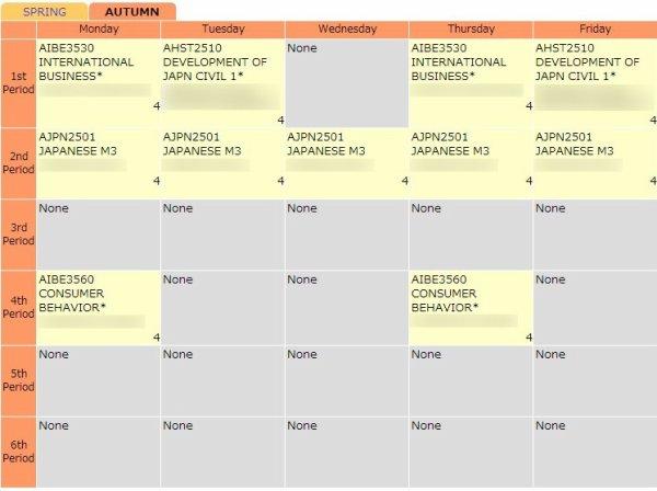 30 Septembre - Début des cours