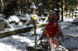 24 au 28 Février - Mont Koya, Hiroshima, Miyajima, Matsuyama