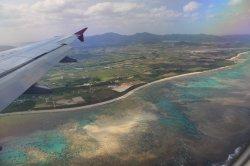 19 au 25 Mars - Îles d'Okinawa