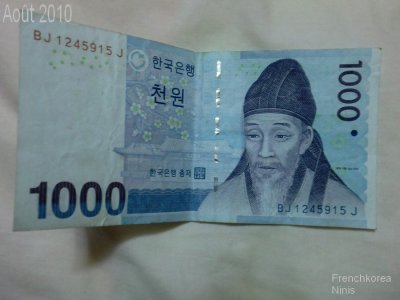 L Argent Coréen