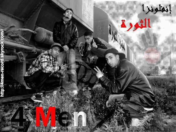 L'Affiche De (4Men) + La Page Officiel Sur Facebook