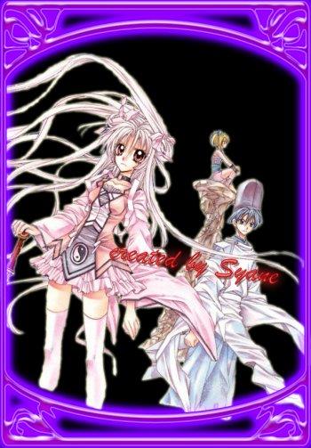 o0° Oeuvre oneshot: Sakura-Hime Kaden°0o