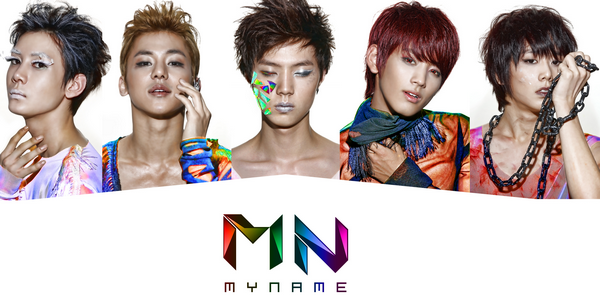 MYNAME - Message ~  You got a message, nae maeumeul jeokji. A message, nan oneuldo bameul saeji  ♪
