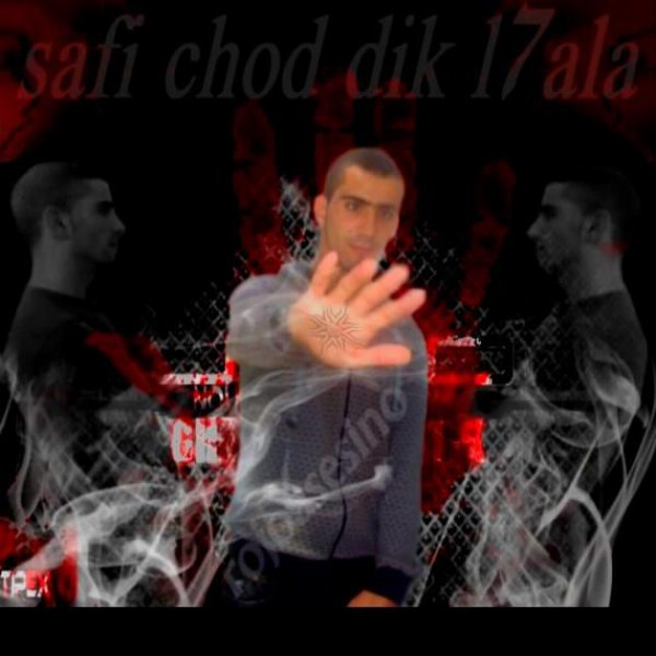 rojoasesino  safi chod dik l7ala  wach fhamti