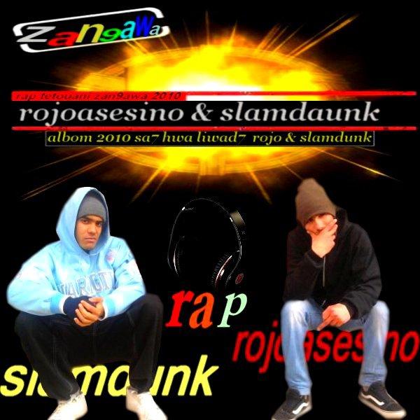 rojo ft slamdunk albom sa7 hwa liwad7 2010 zan9awa rap tetouani