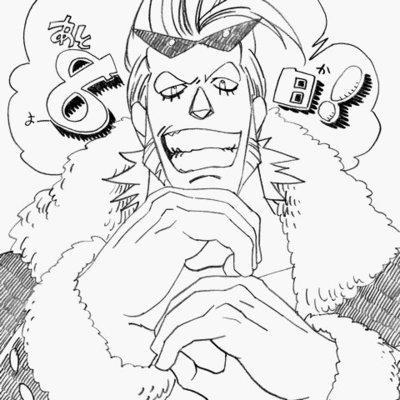 jeux One Piece