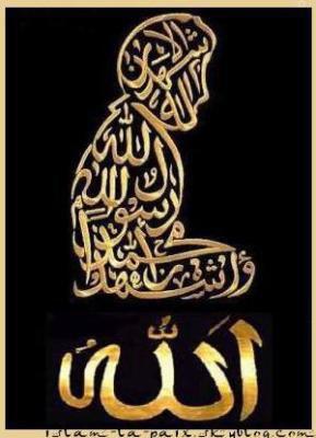 Abul Fadl Al Abbas ibn Abdul Muttalib