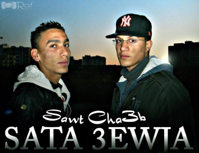 "Sata 3ewja ""sawt cha3b"" (S-Crazy __ Sma3iLii) (2012)"