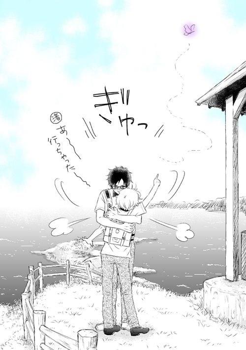 Pour Rei-Ryugazaki-Free