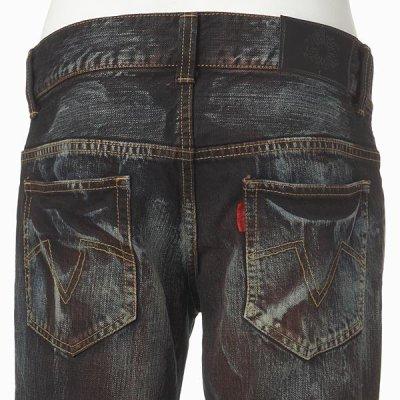 jeans tornado mart