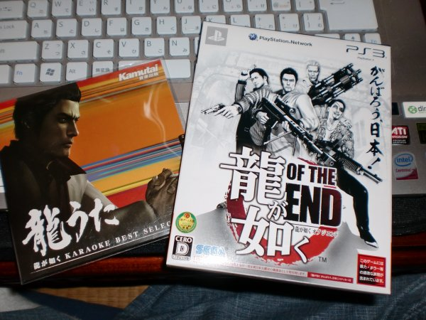 yakuza vs zombies