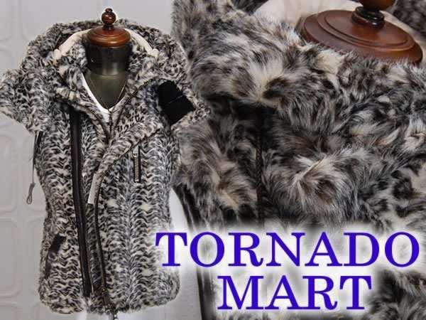 veste leopard tornadomart