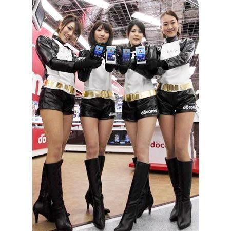 boum du smartphone au japon