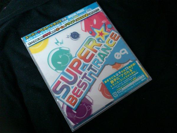 super best trance 9