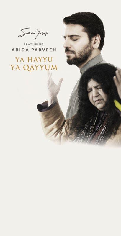 Sami Yusuf - I love his songs