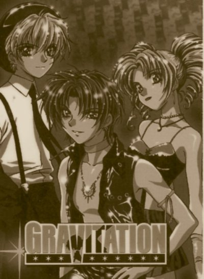"""Sleepless Beauty"" des Nittle Grasper (Gravitation)"
