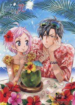 ❀ Takane & Hana ❀