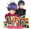 GOD Fate - Hakkenden Touhou Hakken Ibun Opening
