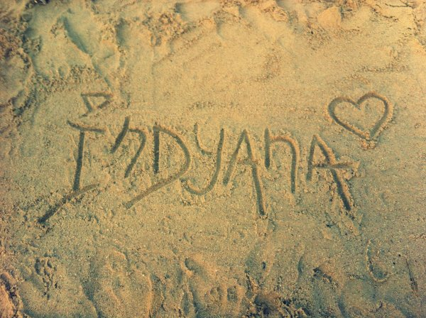 Indyana