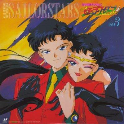Sailor Star Fighter: Seiya