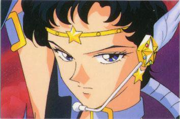 Sailor Star Fighter