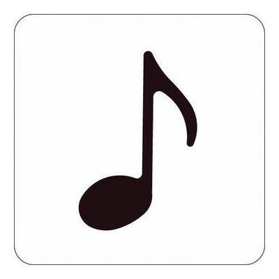 C'est quoi ton genre de musique à toi ?     -    Skyrock ________ Facebook [ clique sur j'aime ] ________ Youtube  ________