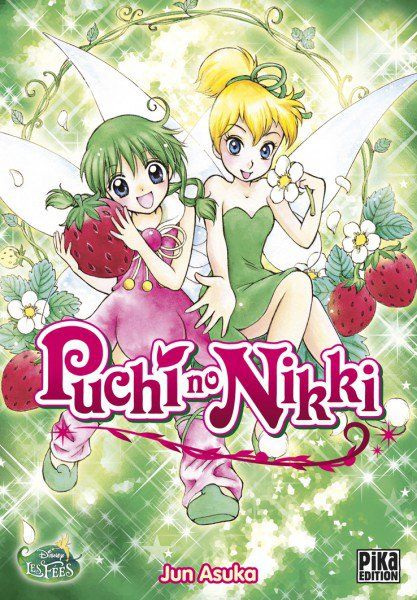 Manga : Puchi no Nikki (Pika - One-Shot)