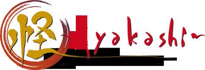 Anime : Ayakashi - Japanese Classic Horror (Kazé - 11 épisodes)