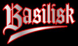 Anime : Basilisk (Déclic-Images - 24 épisodes)