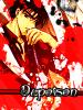 Dupoison