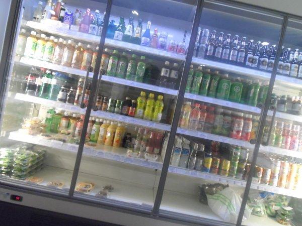 Uchitomi - épicerie japonaise en Suisse