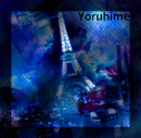 Photo de yoruhime